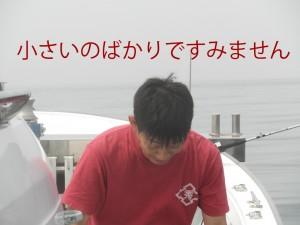 ・・・-広島遊漁船海斗